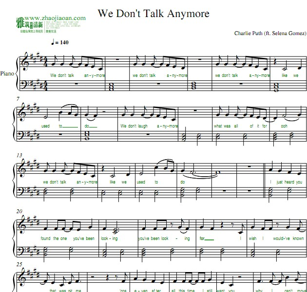 Charlie Puth -  we don't talk anymore钢琴谱