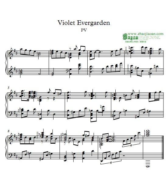 紫罗兰永恒花园钢琴谱 找教案