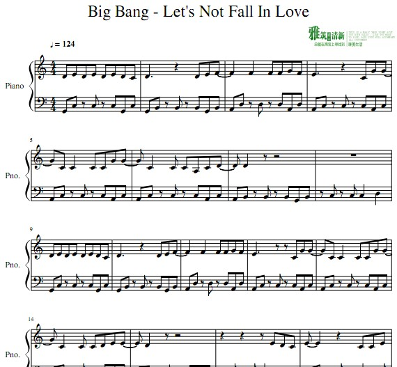 Big Bang - Let's Not Fall In Love钢琴谱