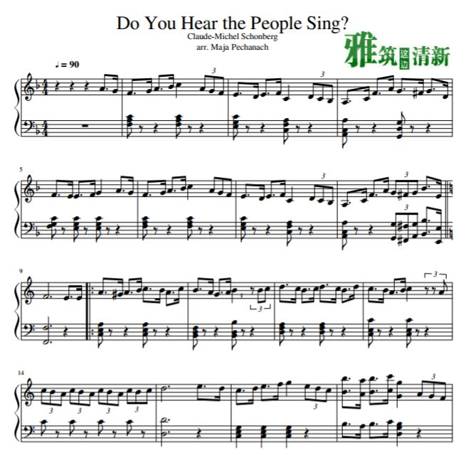悲惨世界 Do You Hear the People Sing钢琴谱