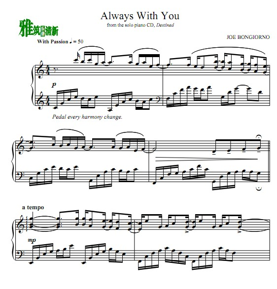 Joe Bongiorno - Always With You钢琴谱