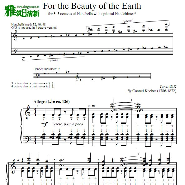 For the Beauty of the Earth手铃谱 2级+