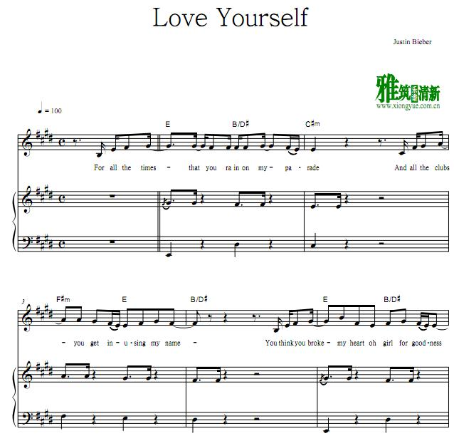 Justin Bieber-Love Yourself钢琴伴奏谱