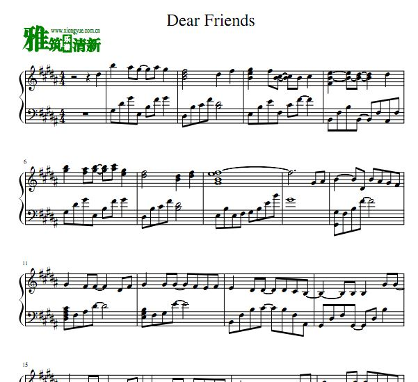 Dear Friends 钢琴谱