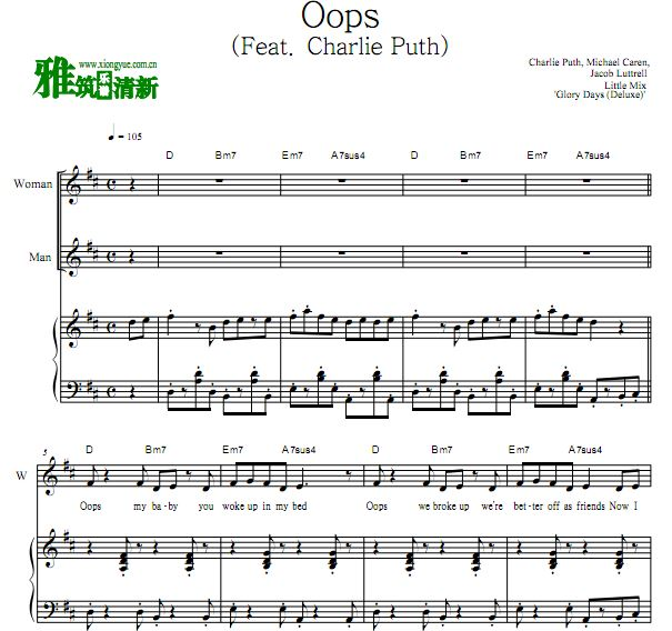 Charlie Puth,Little Mix - Oops 钢琴伴奏谱 歌谱
