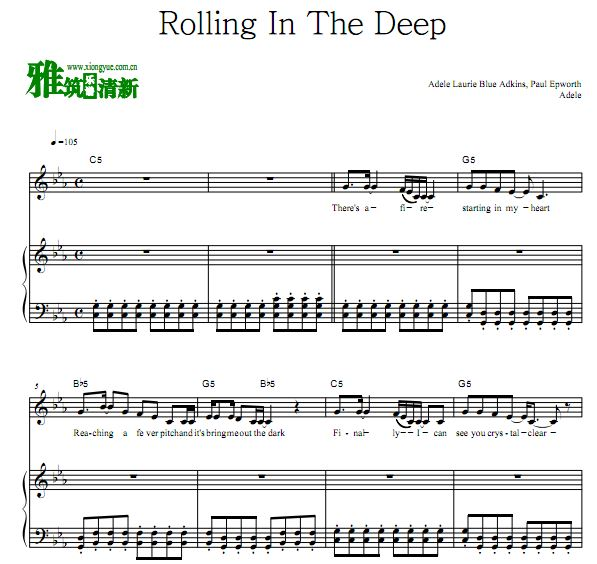 Adele - Rolling In The Deep 歌谱 钢琴伴奏谱
