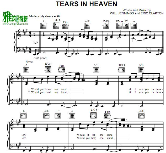 Rush - 泪洒天堂Tears In Heaven钢琴谱