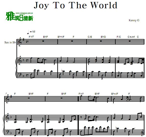 Kenny G - Joy To The World降B萨克斯钢琴伴奏谱